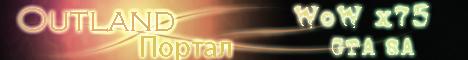 Outland Portal WoW Banner