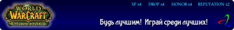 wow.krog-ix.net Banner
