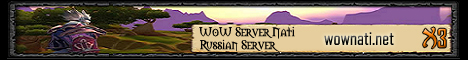 WoW Nati Banner