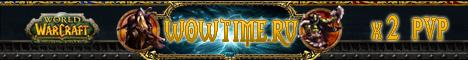 WOW TIME Server TBC 2.4.3 x2 PVP Banner