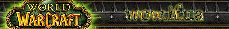 Nordheim WoW server Banner