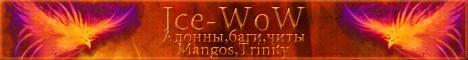 Ice-WoW Portal Banner