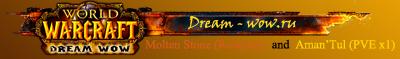 Dream-wow Banner