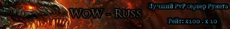 WoW - Russ Banner