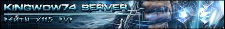 Kingwow74 Banner