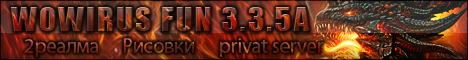 Wowirus Servers Banner