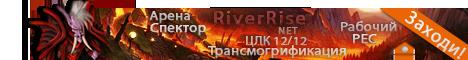 RiverRise.net Banner