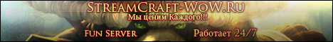StreamCraft-WoW PvP 3.3.5а Banner