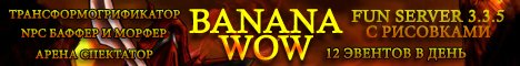 BaNaNa - WoW Banner