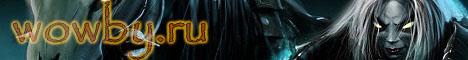 Бесплатный игровой сервер World of Warcraft Banner