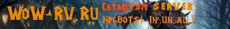 WoW-RV | Занижение 80% | NpcBots Banner
