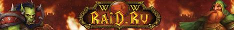 wowraid.ru Banner