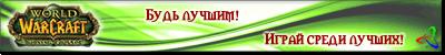 Just-WaR Banner
