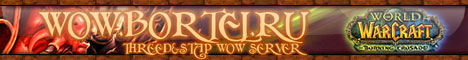 WoW Bortel Server Banner