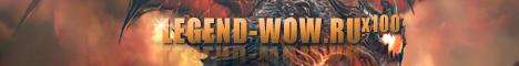 Legend WoW:Catalysm x100 Banner