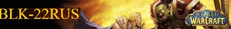 blk.clan Banner
