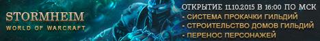 StormHeim - 3.3.5A Banner